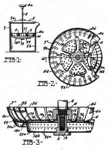 Faliero Bondanini Patent Designs